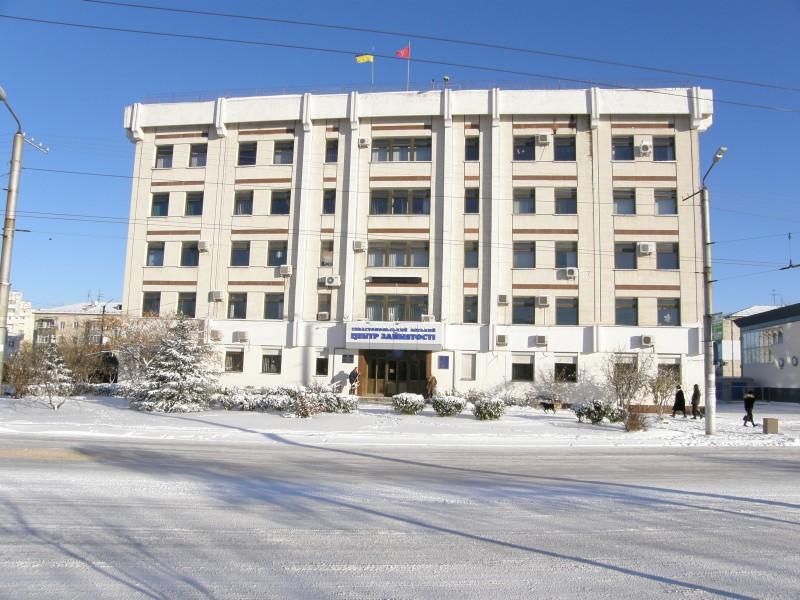 Севастополь сайт центра занятости бесплатный хостинг в самаре